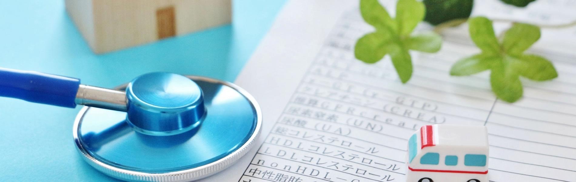 滋賀県草津市の泌尿器科、内科のクリニックです。特に泌尿器科疾患を専門としています。